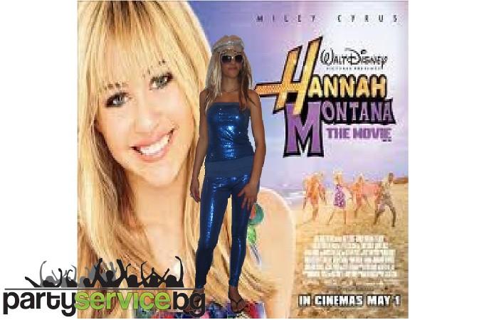 Hanna Montana