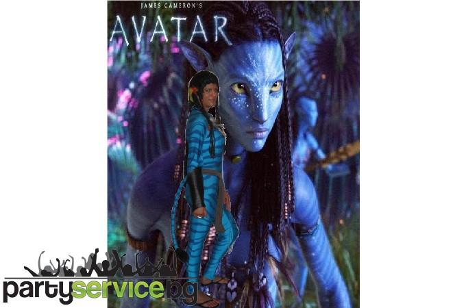 Trinity - Avatar